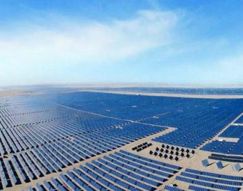 华北智慧能源博览会涵盖光伏全产业链产品及技术,引领华北地区光伏发电新发展