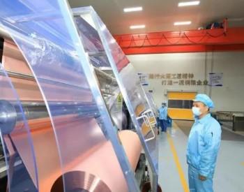 400亿韩元!又一家韩国电池巨头拟入股中国铜箔制造商
