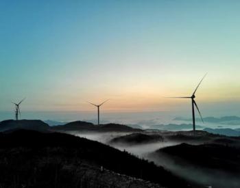 """四川:""""十四五""""计划风、光各新增10GW,电价为光伏项目配置唯一标准"""
