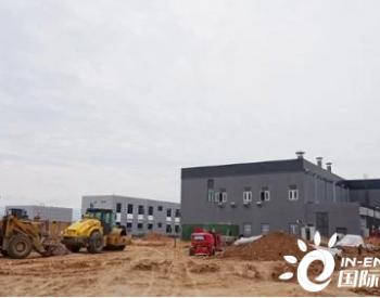 预计6月底建成!陕西宝鸡陇县首个<em>天然气分布式能源</em>系统工程项目