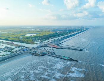 """货运巨头21亿打造首艘""""<em>风电安装船</em>"""",可安装20MW巨型风机"""