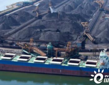 澳煤炭船又有新进展,船员:下船可以,卸货不行