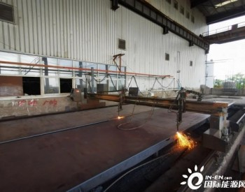 中国水电顾问河北张北水泉风电场项目顺利开工