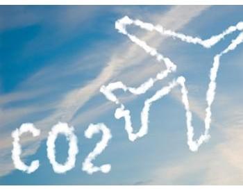 叶燕斐:减碳投资不缺钱,地方政府可以在这些领域加把劲