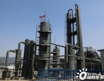 陕煤集团澄合矿业王村斜井煤炭地下气化试验项目达