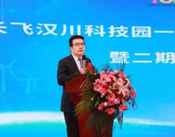 长飞汉川科技园一期项目投产,同期成功中标国家电网2021年<em>输变电</em>项目