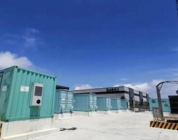 上海电气广东汕头兆瓦级液流储能电站顺利通过验收