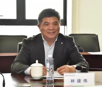 <em>中来股份</em>携手国电投内蒙古公司启动战略合作