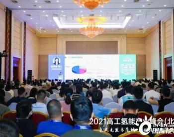 李明昕、陈丽娟:新国标下油氢合建站的发展空间与建设规划