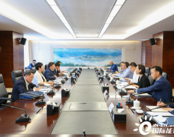 三峡集团与内蒙古包头市座谈  深化新能源、<em>绿色环保</em>方面合作