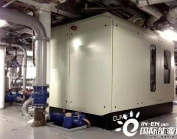 Climeon船用废热回收系统获三家船级社型式批复