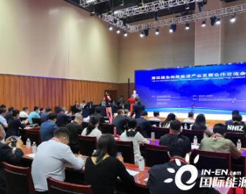 河北省生物质发电装机达114.8万千瓦