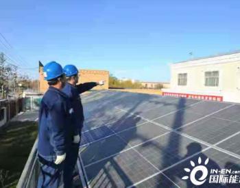 新疆:绿色能源让公共服务用能更低碳