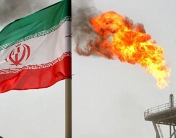 印度与欧洲炼厂做好采购伊朗原油的准备