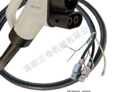 欧标直流液冷充电枪+液冷电缆