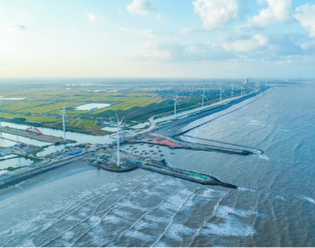<em>巨鑫钢管</em>为广东广州打捞局承建的海上风电钢管桩全部顺利交付