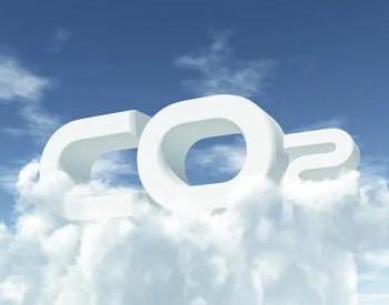 美国2020年能源相关<em>CO2</em>排放量公布:石油、交通占大头!