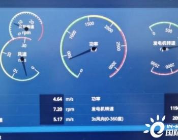 中广核广西乐业扶贫风电项目首台风机并网发电