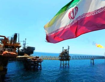 <em>伊朗原油</em>真的要回来了?一些买家已经等不及