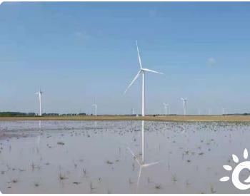 """""""风""""""""光""""无限,吉林通榆清洁能源实现长足发展"""