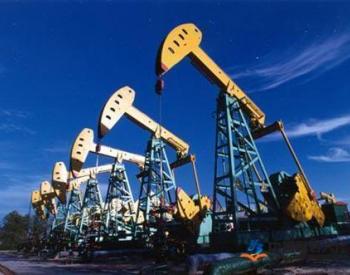 研究显示:能源巨头油气探明储量大降
