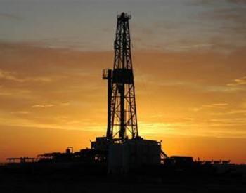 能源转型或致油气上游14万亿<em>美元</em>资产存不确定性