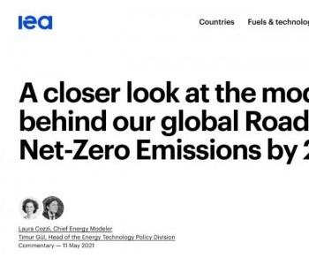 2050,全球净零排放有多大的可能?