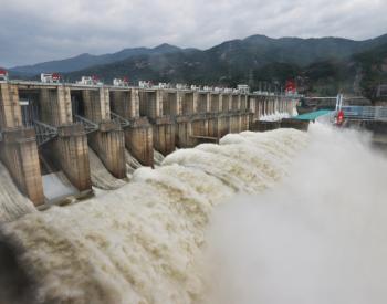 福建水口水电站今年首次开闸泄洪