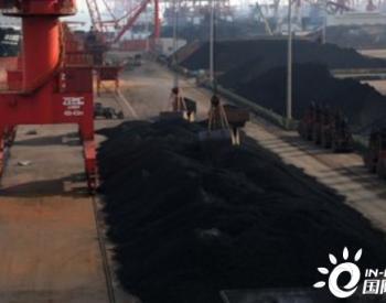 澳大利亚对印度炼焦煤出口暴跌至零