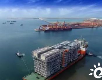 中国石油宣布转型综合<em>能源供应</em>商