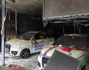 四人死亡原因何在?四川自贡某电动车经营部火灾调查结果出炉!