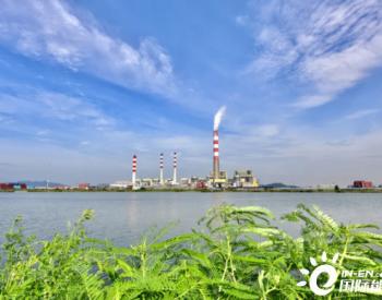 国家能源集团7家电厂上榜能效榜单!