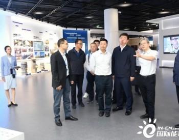 <em>东方电气集团</em>与甘肃省酒泉市人民政府签署合作协议