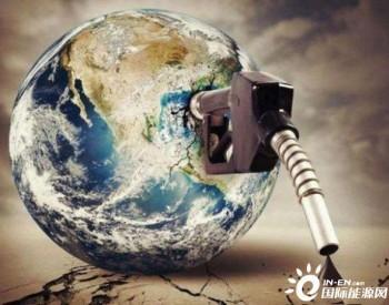 石油枯竭论真的正确?地球上的石油是这样来的!