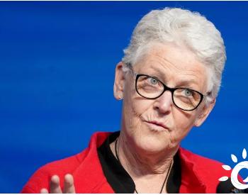 拜登气候顾问强调现有核电对实现脱碳目标的重