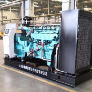 启晨150k燃气发电机组沼气发电机 天燃气发电机全自动化控制