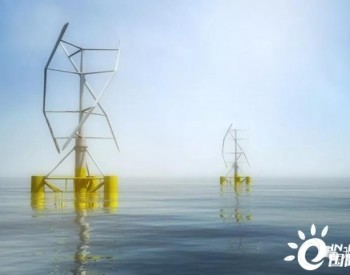 垂直轴风机会成为未来风电场的主流?