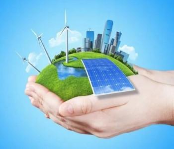 双碳下的新机遇:南平样本探索<em>绿色金融</em>改革!
