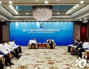 三峡集团雷鸣山拜会山西省省长林武 强调构建以新能源为主体的新型电力系统