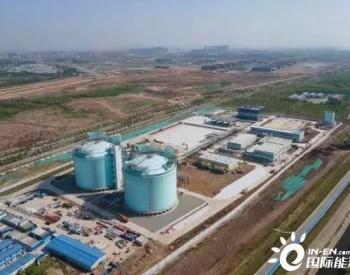 南京滨江<em>LNG储配站</em>7月投料试生产