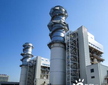 中国能建江苏电建三公司PC总承包江苏镇江燃机热电联产项目一期工程投运