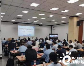 长三角新能源汽车<em>产业链</em>联盟在浙江杭州成立