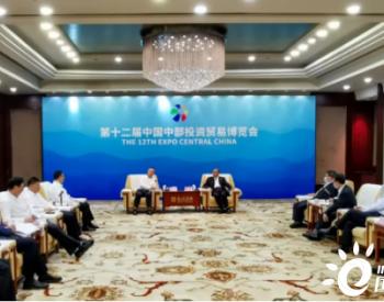 三峡集团雷鸣山&山西省省长林武!深化在新能源、储能、科技创新等领域合作