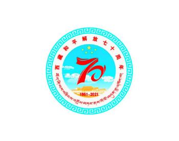 """雅江两岸换新景 清洁""""绿电""""送至亲"""