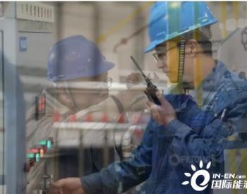 应对强震!中国华电保安全稳发电,履行央企责任
