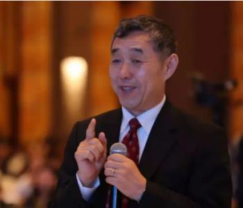 李俊峰:碳达峰、碳中和决策,不是心血来潮