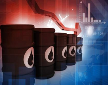 API成品油降幅超预期 美国原油回升至66美元附近