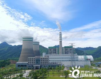 广西桂东电力贺州燃煤发电项目2号机组一次性通过168小时满负荷试运行