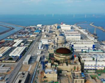 """中国核电总经理马明泽:""""碳达峰、碳中和""""给"""