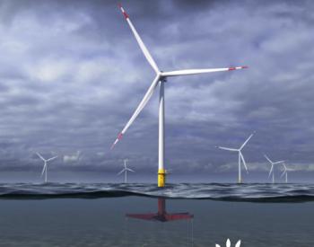 <em>通用电气</em>开发新稳定系统 让未来浮动风力发电机乘风破浪